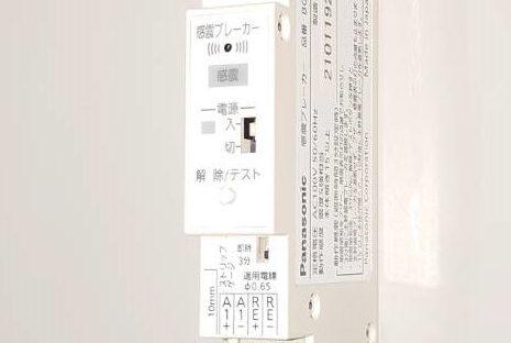 空き回路スペースに設置する感震ブレーカー